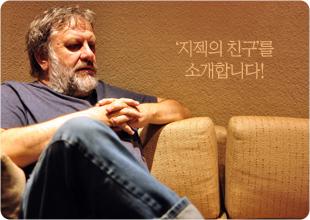 정치철학 오디세이