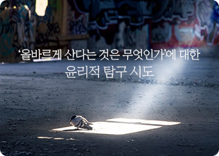 박정하 철학 세트