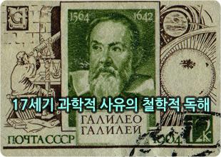 이정우 철학세트