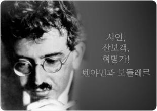 김진영의 색깔 있는 현대철학